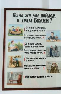 Едем в Поставы. Обед за 4 рубля, кафе без кухни и больница во Дворце XVIII века