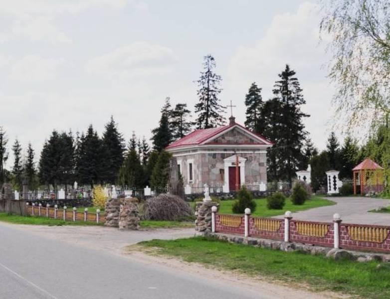 Алена Паўлоўская Дата 2015.05.02 — 5