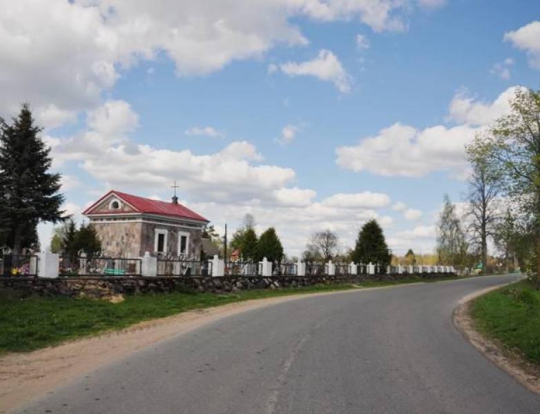 Алена Паўлоўская Дата 2015.05.02 — 6