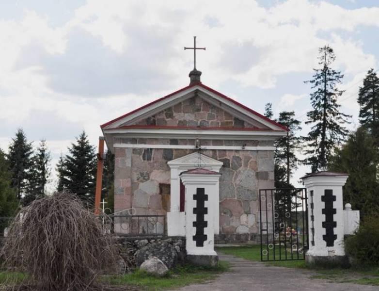 Алена Паўлоўская Дата 2015.05.02 — 7