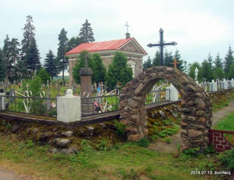 Иван Бай Дата 2014.07.13.- 4