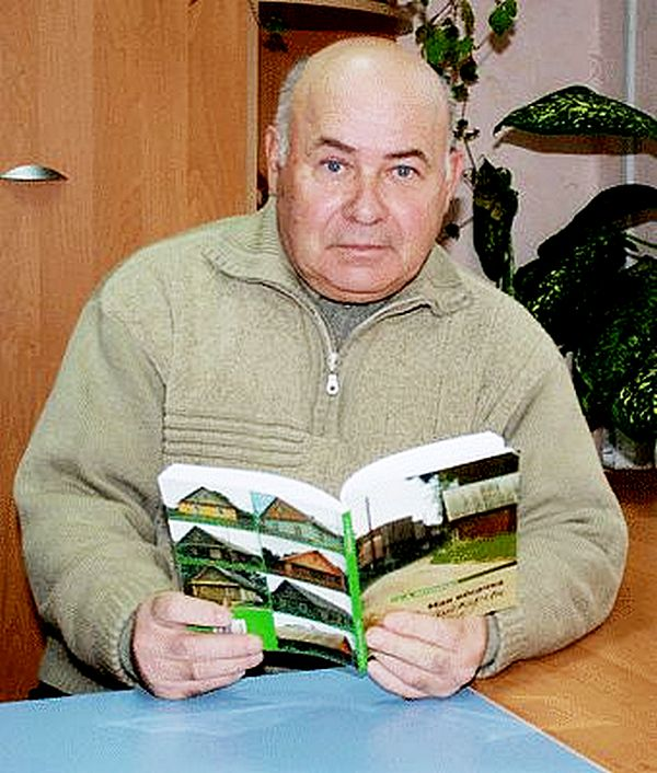 Яраслаў Магільніцкі