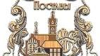 Лучайская Государственная Сельскохозяйственная Школа
