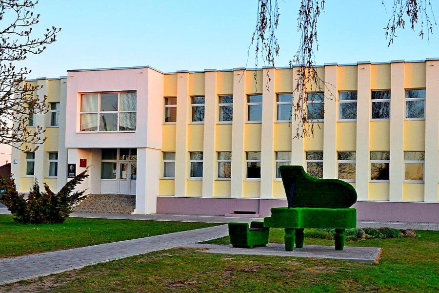 Поставская детская школа искусств имени Антония Тызенгауза -  ландшафный дизайн. Фото Антона Чалея