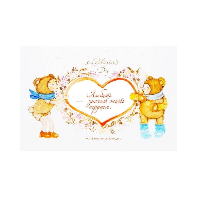 Love Is To Live By Heart Postcardpress