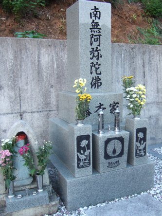 As part of Obon festival, a Buddhist alter is adhered with flowers, candles and incense as a way of remembering one's ancestors