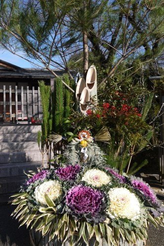 These decorations made of pine, bamboo and plum trees are taken as good luck.