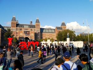 Amsterdam, City Guide, Museumplein