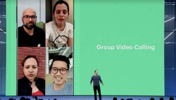 Facebook video llamada