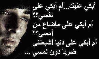 كلام حزين عن الفراق كلمات حزينة عن البعد مساء الخير