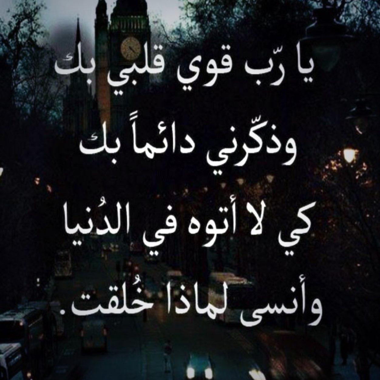 كلام وجع من الدنيا كلمات حزينة وصور حزن مساء الخير