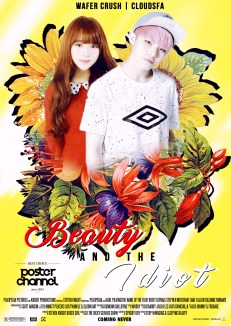 Beauty and the Idiot