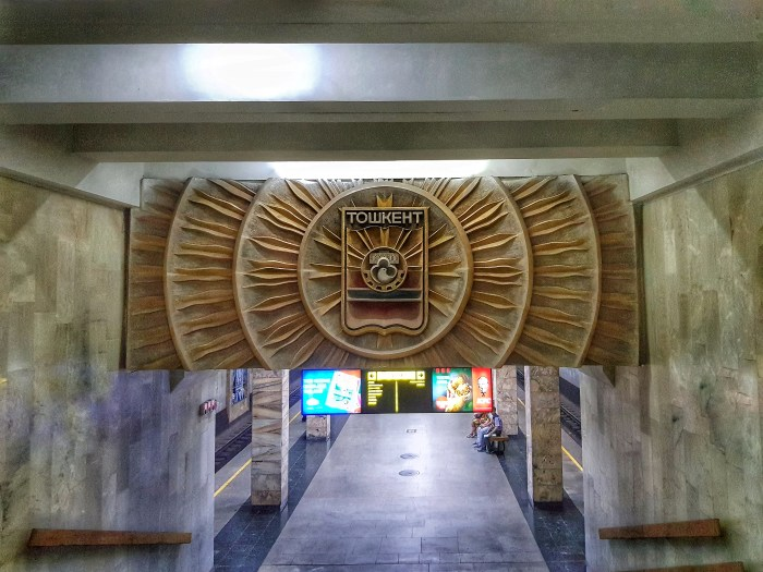 Toshkent Metro station Photo by Freda Hughes
