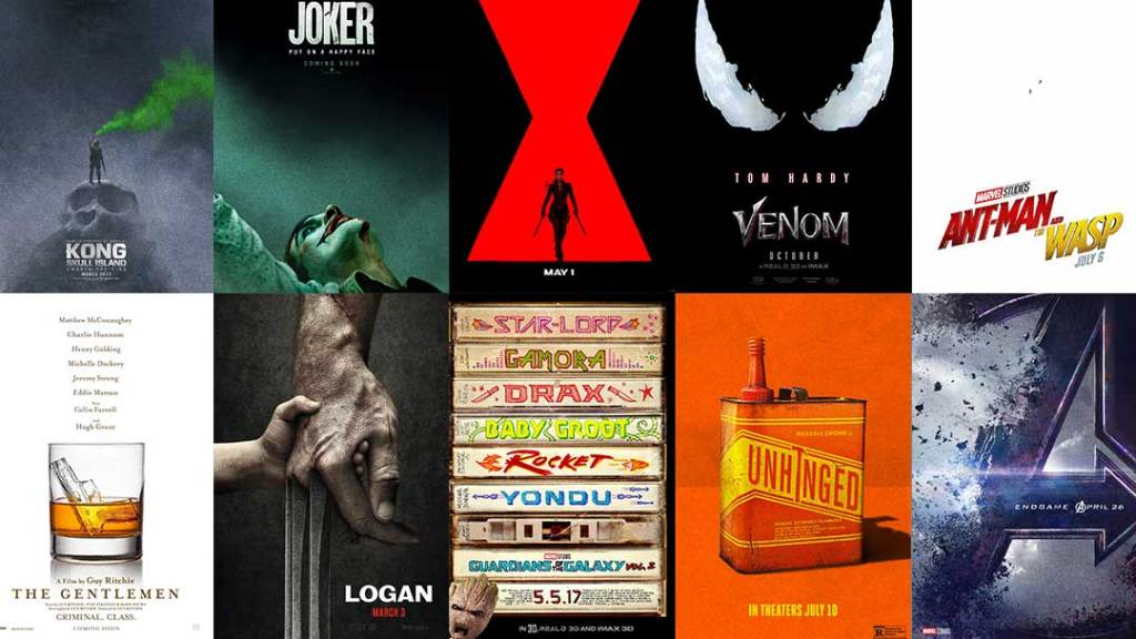 Examples of Teaser Posters