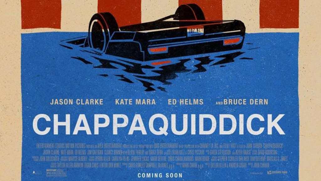 Type Principles Movie Posters