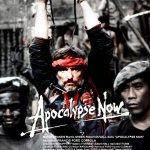 Apocalypse Now 1979 Francis Ford Coppola Posterspy