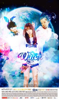 poster-witch-love