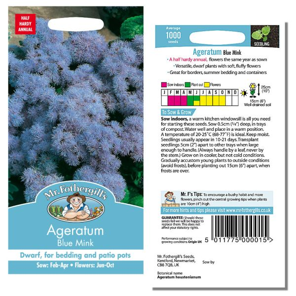 Mr. Fothergill's Seeds - Ageratum Blue Mink