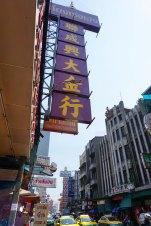 TheKollektive_Bangkok_ChinaTown_20