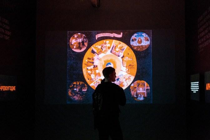 Hieronymus Bosch Visions Alive Meisterwerk Oder Todsünde