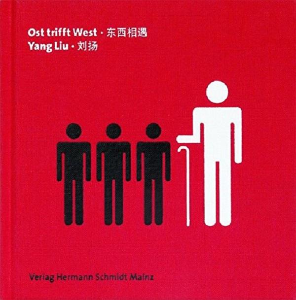 Yang Liu Ost trifft West
