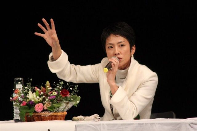 japans-largest-opposition-party-elects-first-female-leader