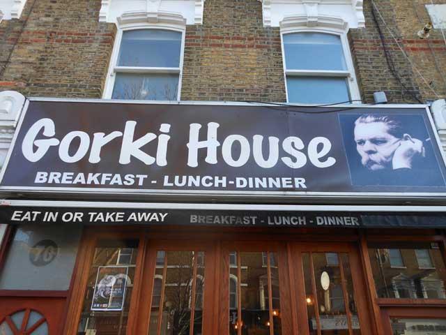 Gorky House