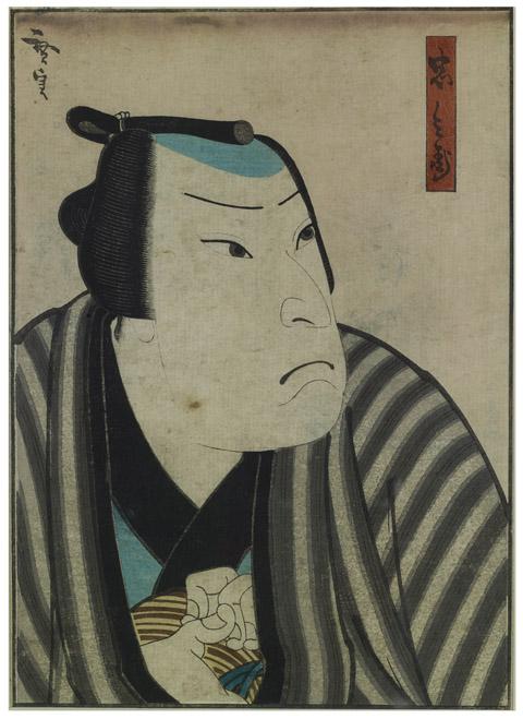 32. SOL LEWITT Hirosada, Untitled, 1860s