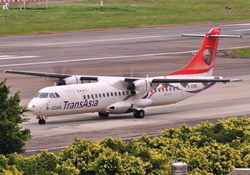 TransAsia Airways Flight GE235 Live Crash Video