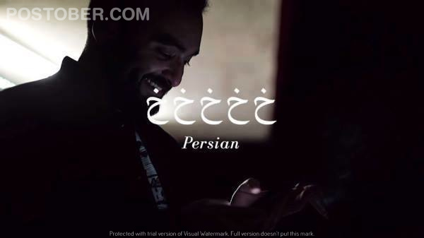 This is how people laugh in Persian