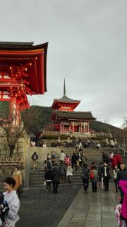 Il Kyomizu dera a Kyoto