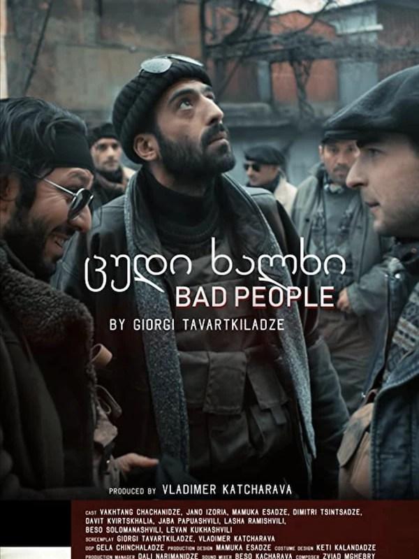 Postred-Bad-People-sound-design-music-foley-20steps