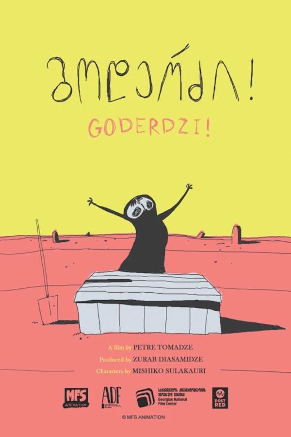 godzerdzi-postred-animation-music-sound-foley