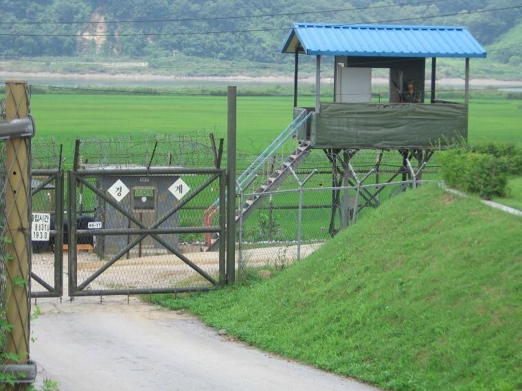 Zona Desmilitarizada Coreana, Coréia