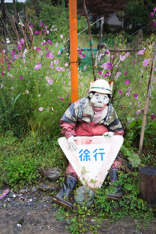 Scarecrow Village, Nagoro, Japan