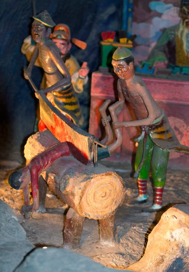 Haw Par Villa, Singapore, Ten Courts of Hell