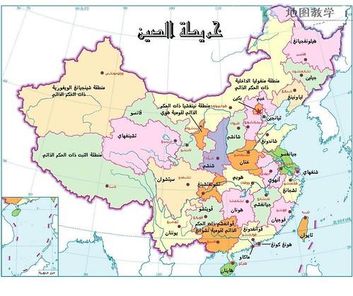 خريطة العالم في المنام Kharita Blog