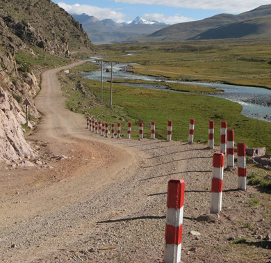 View of Suge La pass