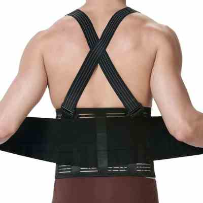 NeoTech Care back brace for Men