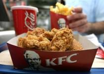 Imagen del pollo de KFC