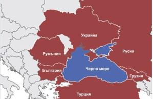 Черноморски регион