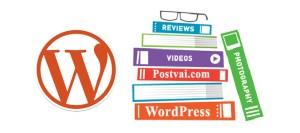 wordpress kniga