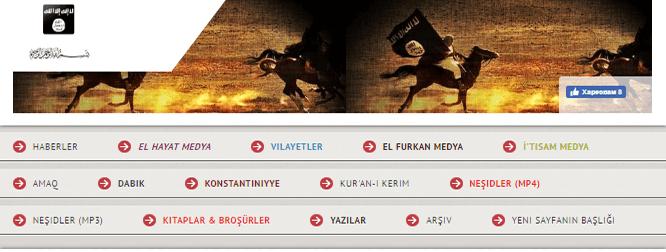 Сайт на Халифата