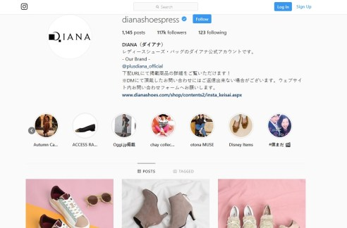 diana shoes i don't love you yet