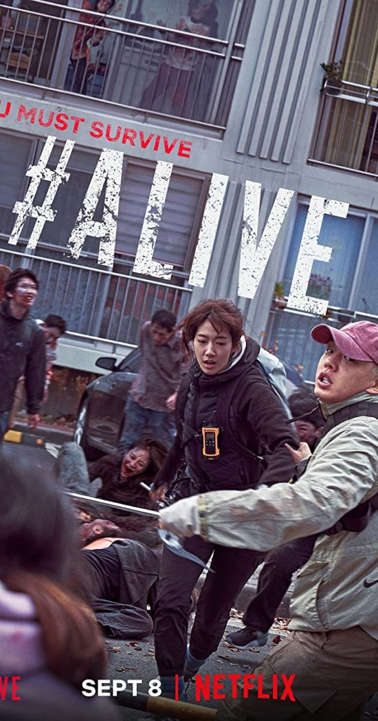 film alive 2020