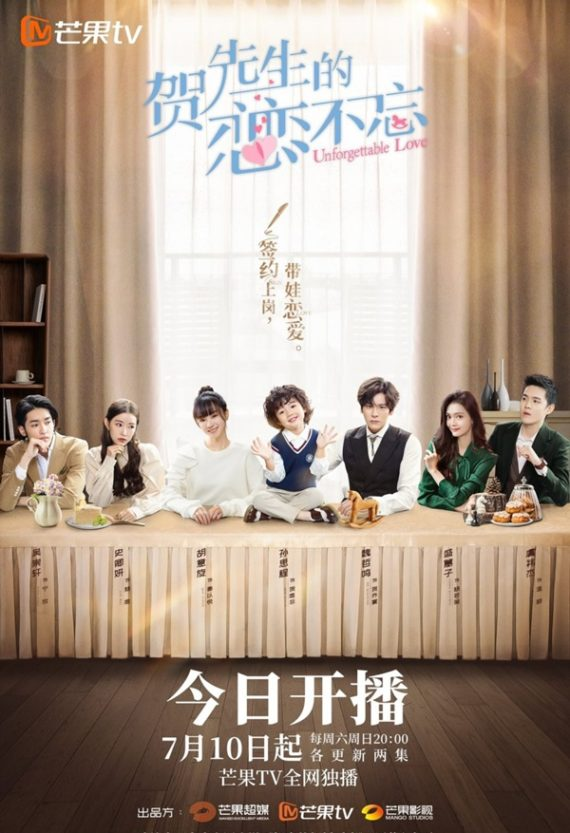 review drama cina unforgettable love 2021