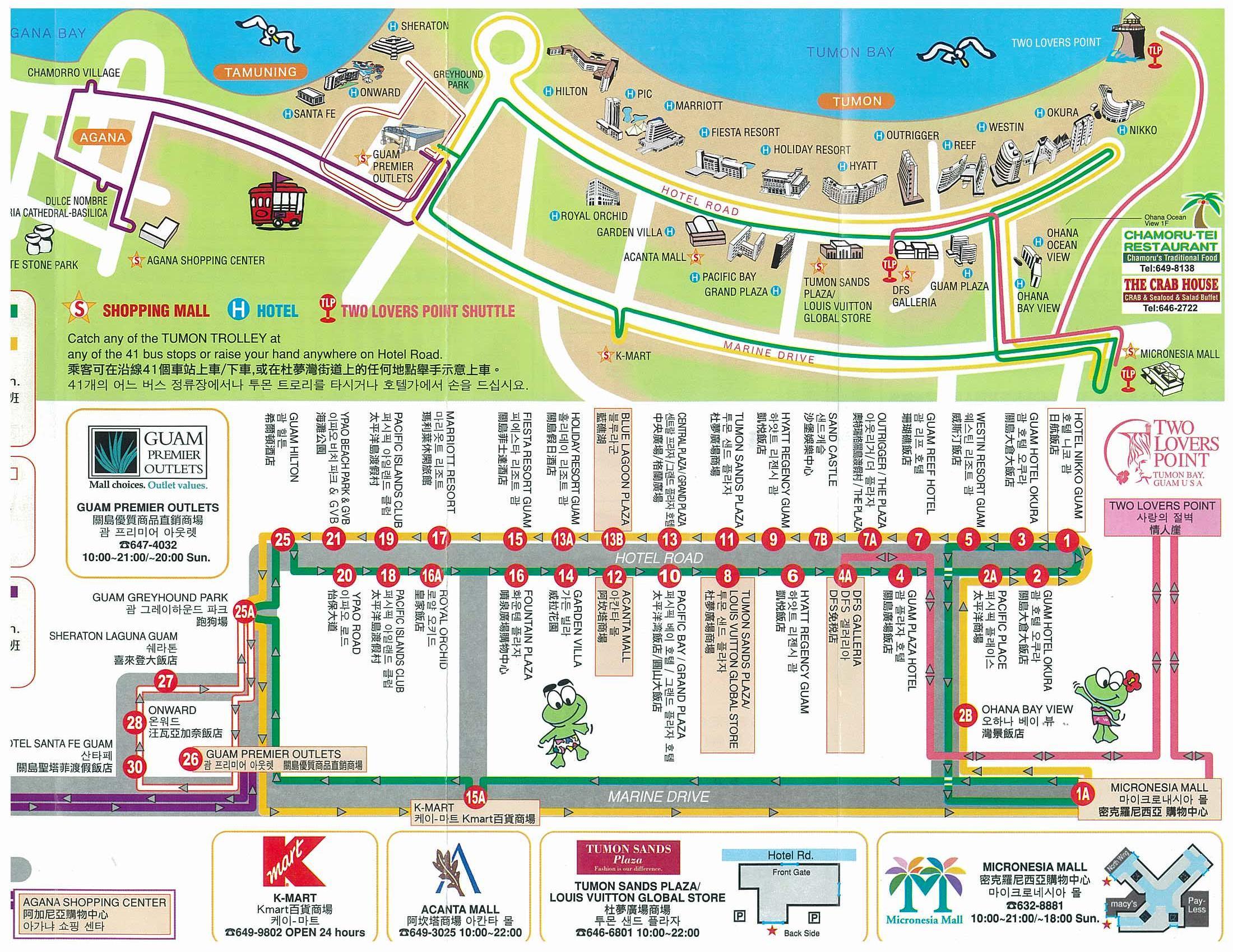 lam-lam-bus-map.jpg