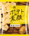 Japanese bareface chips2