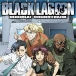 ノワールアニメのブラックラグーン、おすすめ動画配信!無料視聴も
