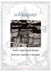 Soliloquies (e-book)